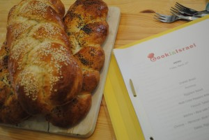 cooking in israel, challah bread